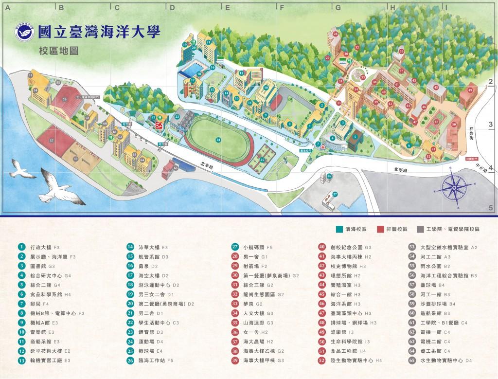 校區平面圖(中文)